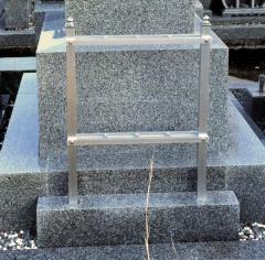 台石付きアルミ製